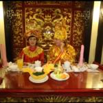 Серия 19 Вьетнам — Хюэ
