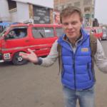 Серия 3 Боливия — Самая высокая столица мира