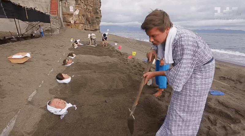 Кровавое озеро и закапывание в вулканический песок