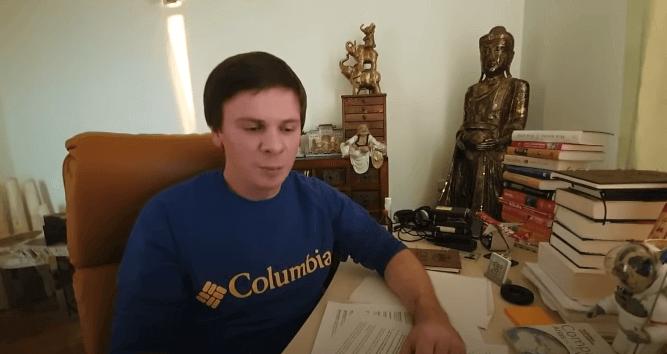 Первая творческая встреча онлайн в прямом эфире Мир Наизнанку