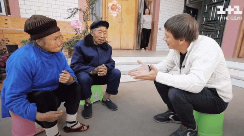 Мир на изнанку - Китай, серия 19