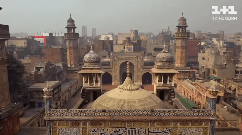 Мир Наизнанку - Пакистан 1 серия
