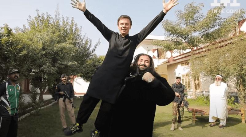 Мир Наизнанку - Пакистан 11 серия
